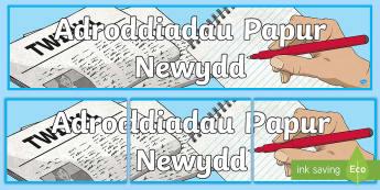 Baner Adroddiadau Papur Newydd Baner  - papur newydd, papurau, papurau newydd, newyddion, adroddiad papur newydd, adroddiadau papur newydd,