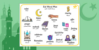 Eid Word Mat Arabic Translation - arabic, eid, word mat, islam