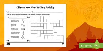 Chinese New Year Writing Activity Sheet - chinese new year, write, worksheet