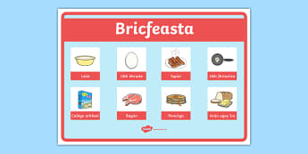 An Bhialann The Restaurant Role Play Breakfast Sign Irish Gaeilge - restaurant, bialann, an bhialann, food, bia, role play, Aistear, menu, display, resource pack, irish, gaeilge, comhra, breakfast, bricfeasta
