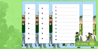 ROI   St. Patrick's Day Acrostic Poem - ROI, St. Patrick's Day,Irish, poetry,