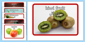 Fruit Flashcards Urdu Translation - urdu, fruit, flashcards, flash cards, food, eal, activity