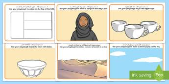 UAE National Day Playdough Mats Arabic/English - UAE National Day, playdough mats, playdough, Arabic-translation