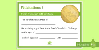 French Translation Challenge Gold Certificate French - French, Translation, award, reward, certificate, ,French