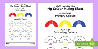 Colour Mixing Activity Sheet Arabic/English - Colour Mixing Activity Sheet - colour, mixing, activity, sheet, colourmixingn, worksheet, Arabic tra