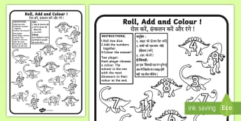 Dinosaur Colour and Roll Activity Sheet English/Hindi - Dinosaur Colour and Roll Activity Sheet - dinosaurs, worksheet, dinosaur games, dinosuar, dinsaur, d