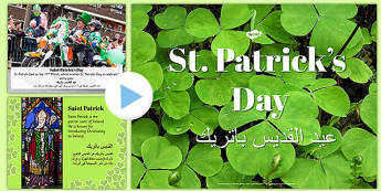 St. Patrick's Day PowerPoint Arabic Translation - arabic, st patricks day, powerpoint, day