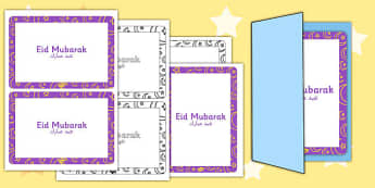Eid Card Inserts Arabic Translation - arabic, eid, card, inserts, religion, festival, celebration