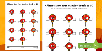 Chinese New Year Lantern Number Bonds to 10 Activity Sheet - Chinese New Year, lanterns, chinese lanterns, numbers to 10, addition, adding, number bonds, number