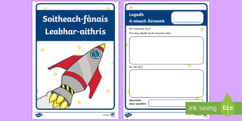 Space Ship Log Book - cfe, curriculum for excellence, gaelic, scottish, space ship, log book, log, book
