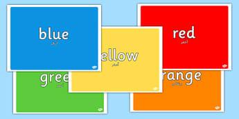 Colours Photo Pack Arabic Translation - arabic, colours, photo pack, photo, pack