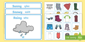 Weather Clothes Sorting Activity English/Hindi - Weather Clothes Sorting Activity - clothes sorting activity, weather and the seasons, clothes, weath