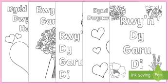 Templedi Cardiau Lliwio Diwrnod Santes Dwynwen, dydd , ddydd, ddiwrnod