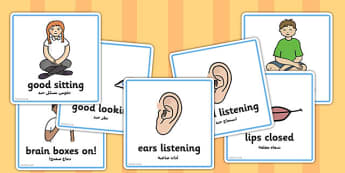 Good Listening Cards Arabic Translation - arabic, good listening, cards, communication