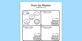 Draw the Weather Worksheet Arabic Translation - arabic, draw, weather, worksheet, seasons