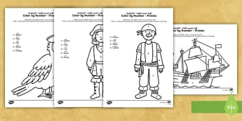 Pirates Colour by Number Arabic/English - Pirates Colour by Number - pirates, colour, number, activity, coloyur by number, pirtaes, prirate,Ar