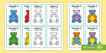 Describe It Colour It Teddy Game English/Mandarin Chinese - Describe It Colour It Teddy Game - describe it, colour, teddy, EAL