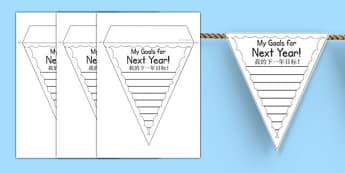 My Goals For Next Year Transition Bunting Mandarin Chinese Translation - mandarin chinese, transition, targets