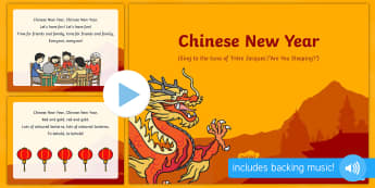 Chinese New Year Song PowerPoint - EYFS, Early Years, Key Stage 1, KS1, Chinese New Year, festivals, Spring Festival, dragon dance, red