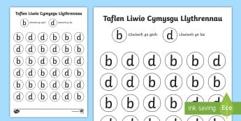 Cymysgu 'b' a 'd' Taflen Weithgaredd - WL Social Media Requests in Welsh FP (HIGH PRIORITY), Taflen liwio, cymysgu llythrennau, sillafu, b