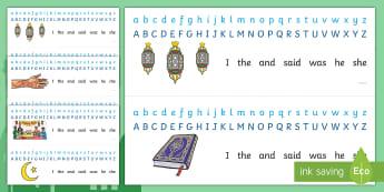 Australia Eid Alphabet Strips - Australia Eid Alphabet Strips-eid, alphabet, alphabet strips, eid themed alphabet, letters, islam, r