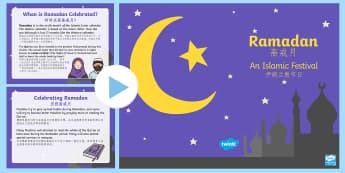 Ramadan Information PowerPoint English/Mandarin Chinese - Ramadan Information PowerPoint - ramadan, islam, information, mohammed, muhammed, ramadam, ramadhan,