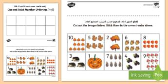 Autumn-Themed Cut and Stick Number Ordering Sheets 1 10 Arabic/English - Arabic translation, aurum,aurumn, autmn, seriation, EAL, Arabic.,