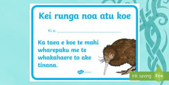 Tohu Haere Ki Te Wharepaku Te Reo Maori - New Zealand Back to School,  toilet training, wharepaku
