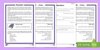 Ramadan Differentiated Comprehension Challenge Sheet Arabic/English - EAL Ramadan, celebrations, world, festival, Eid, Eid al-Fitr, history, social studies,Australia,Aust