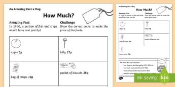 How Much? Activity Sheet