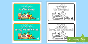 Healthy Eating Cafe Role Play Open and Closed Signs Arabic/English - Healthy Eating Cafe Role Play Open And Closed Signs - healthy eating caf, rol eplay, healthy eatng,
