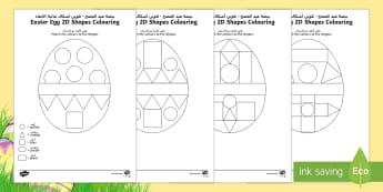Easter Egg Colour by 2D Shapes Activity Sheets English/Arabic - Worksheets, Easter, egg, Easter egg, colour, shape, flat, EAL,Arabic-translation
