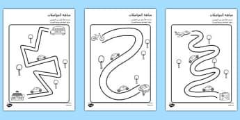 أوراق عمل المواصلات للتحكم بقلم الرصاص - أوراق عمل، وسائل تعليمية