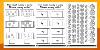 How Much Money My Chinese Money Wallet Differentiated Worksheets
