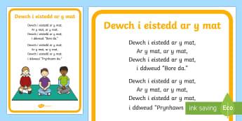Hwiangerdd 'Dewch i eistedd ar y mat - Dewch i eistedd ar y mat, caneuon syml, bore da, prynhawn da,Welsh.
