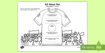 All About Me Football T-Shirt English/Polish - All About Me Football T-Shirt Worksheet - ourselves, foot ball, sports, pe, oursleves, ourselvs, soc