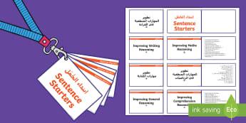 Lanyard Sized KS1 Sentence Starters Cards Arabic Translation-Arabic-translation - KS1, year 1, year 2, reading, comprehension skills, reasoning skills, general thinking skills, maths