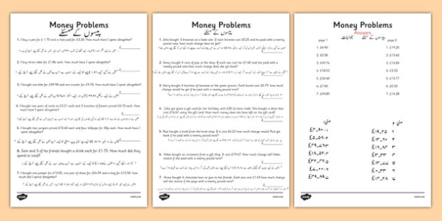 Money Word Problems Urdu Translation - urdu, money, word problems, word, problems, worksheets