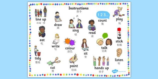 New EAL Starter Instructions Word Mat Chinese Mandarin Translation - mandarin, literacy, words, mats