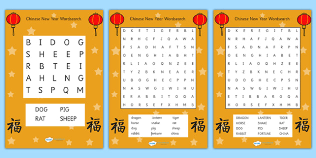 Chinese New Year Wordsearch Differentiated