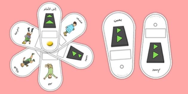 Gymnastics Instructions Fans Arabic - arabic, gymnastics, instructions, fans