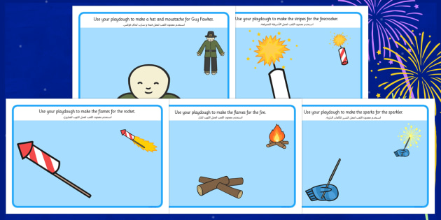 Bonfire Playdough Mats Arabic Translation - arabic, bonfire, playdough