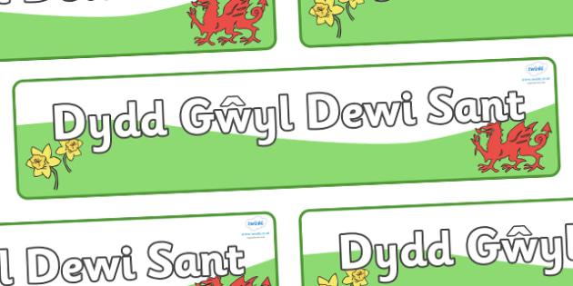 Baner Dydd Gwyl Dewi - Display border, border, display, Dewi sant, St David, daffodil, Wales, cymru, leek, parade, patron saint,welsh