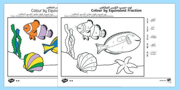Colour by Equivalent Fraction Differentiated Activity Sheets Arabic/English