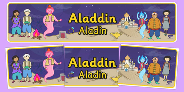 Aladdin Display Banner Romanian Translation - romanian, aladdin, banner, display banner, story