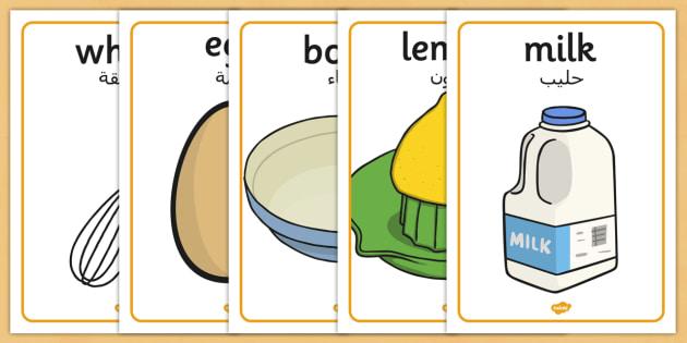 Pancake Day Recipe Posters Arabic Translation - arabic, pancake day, recipe, poster, display
