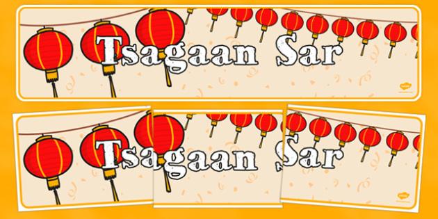 Tsagaan Sar Display Banner - new year, display banner, display, banner, tsagaan