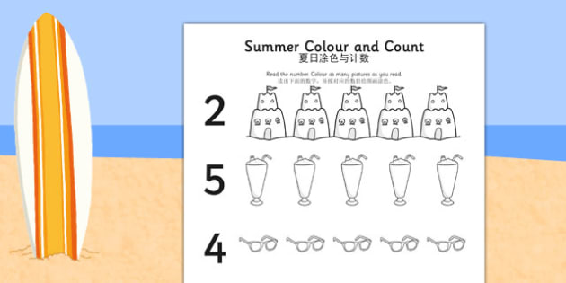 Summer Themed Count and Colour Sheet Chinese Mandarin Translation - colour, count, summer, summertime, Timw