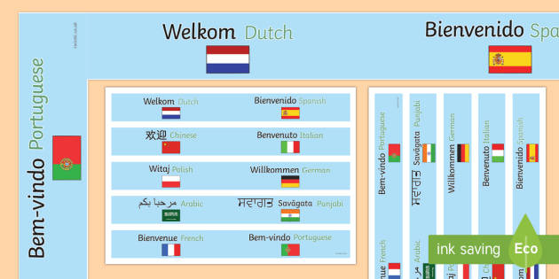 Mixed Language Welcome Display Border - mixed, language, welcome, display border, display, border