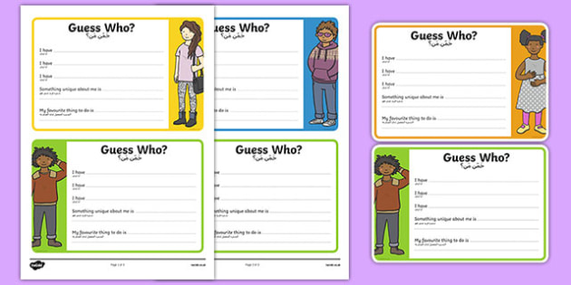 Transition Guess Who Activity Arabic Translation - activity, transition, guess who, guess who activity, transition guess who, transition activity, guess, who, class activity, trasition, bump up day, tranistion, tranition, transisition, transistion, t